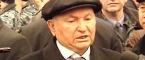 Iuri Lujkov, ex-primarul Moscovei