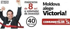 Afis electoral al comunistilor din Republica Moldova