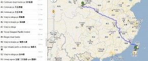 China-Taiwan inot