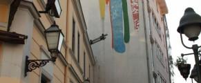 un desen in centrul istoric al Belgradului