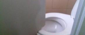 Un WC fără parolă
