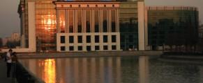 Biblioteca Națională Samsung