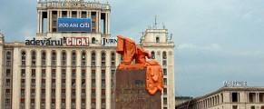 Balega București