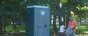 Un WC din Parcul Cuza