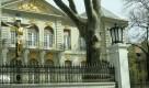 Palatul lui Becali din București