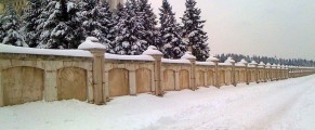 gard-parlament