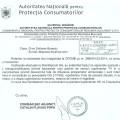 Răspunsul OPC la măgăria Romtelecom