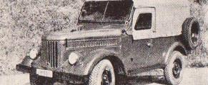 aro-ims-57-1957