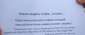 ura-crestin-ortodoxa