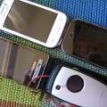 Ce faceți cu telefoanele vechi?