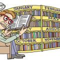 Ce cărți citim anul ăsta