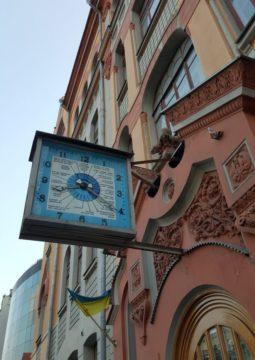 ucraina32