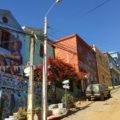 Cum am fost jefuiți în Valparaiso